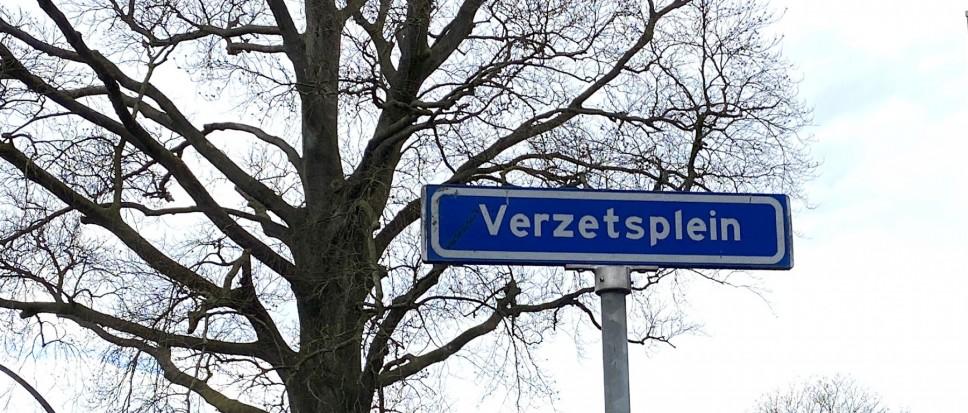 Straatnamen zijn ook monumenten