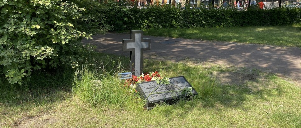 Twente Milieu verwijdert afvalbak
