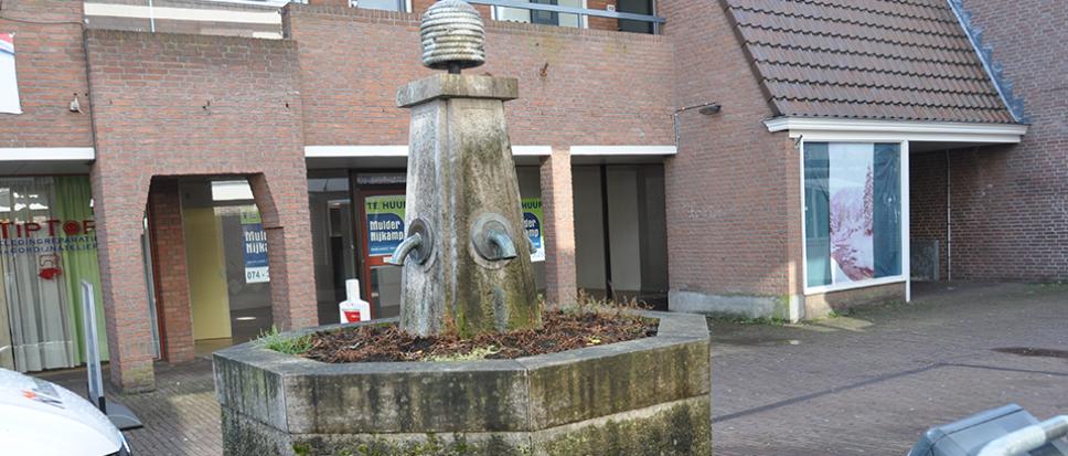 Iemand belangstelling voor een fontein?